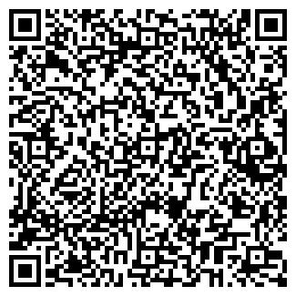 QR-код с контактной информацией организации ВОЛЖАНИН, ООО
