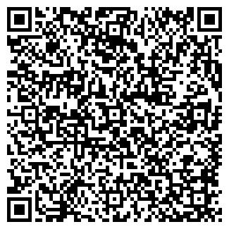 QR-код с контактной информацией организации ГРА, ООО