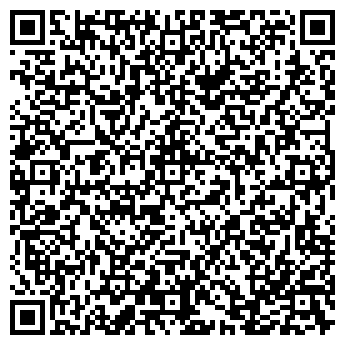 QR-код с контактной информацией организации КРАСНЫЙ ВОСТОК ВТД, ООО