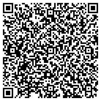 QR-код с контактной информацией организации ТОРГОВЫЙ СКЛАД № 206