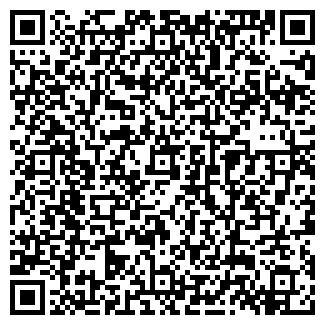 QR-код с контактной информацией организации НАН ОАО