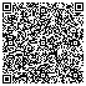 """QR-код с контактной информацией организации ООО """"БАУЕР"""""""
