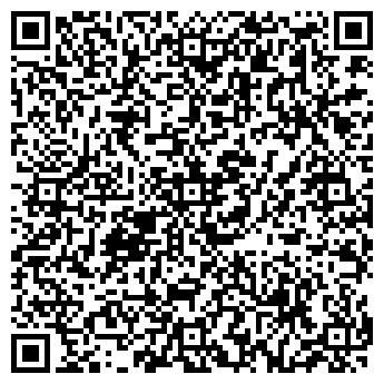 QR-код с контактной информацией организации КОМПАНИВЕЦ Т. И.