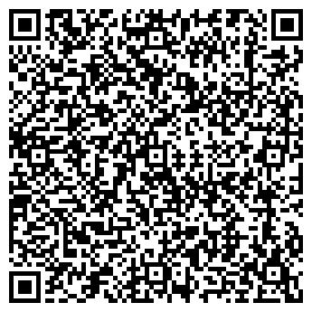 QR-код с контактной информацией организации ПАЛАУС БРОСВИЛ, ООО