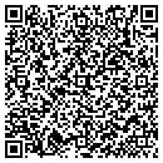 QR-код с контактной информацией организации СЛАВИЯ МОДА