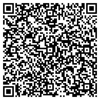 QR-код с контактной информацией организации СОТНЯ