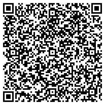QR-код с контактной информацией организации АРМИНА-СЕРВИС, ООО