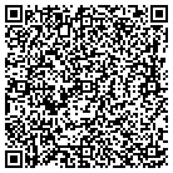 QR-код с контактной информацией организации СЭВИНТЭКС, ООО