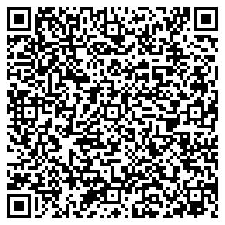 QR-код с контактной информацией организации АЙНА-СПОРТ