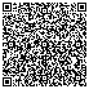 QR-код с контактной информацией организации АС-ТЭРА, ООО