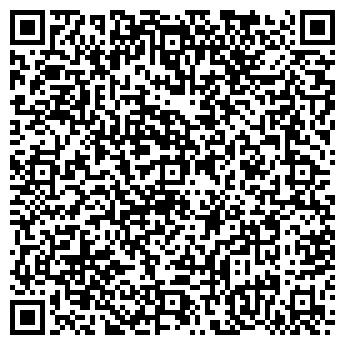 QR-код с контактной информацией организации МЕХОВОЙ САЛОН № 1