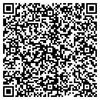 QR-код с контактной информацией организации СТИЛЬ-Ф, ООО