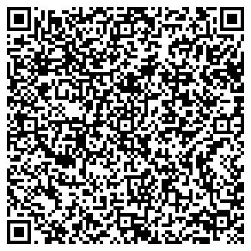 QR-код с контактной информацией организации АТЕЛЬЕ ПО РЕМОНТУ И ПОШИВУ КОЖАНЫХ ИЗДЕЛИЙ