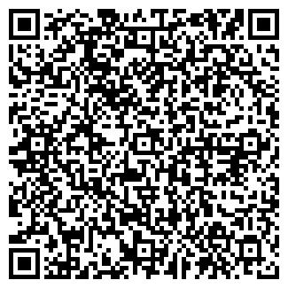 QR-код с контактной информацией организации МАРКЕТИНГ-СЕРВИС, ООО