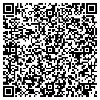 QR-код с контактной информацией организации МИФ, ЗАО