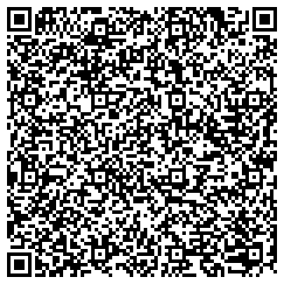 QR-код с контактной информацией организации ВОЛГОГРАДСКИЙ ПРОИЗВОДСТВЕННЫЙ КОМБИНАТ ВСЕРОССИЙСКОГО МУЗЫКАЛЬНОГО ОБЩЕСТВА