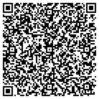 QR-код с контактной информацией организации ЭКОЛАС ДОМ ОБУВИ
