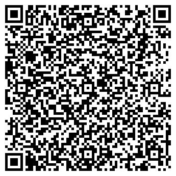 QR-код с контактной информацией организации АРСЕНАЛ С.О., ООО