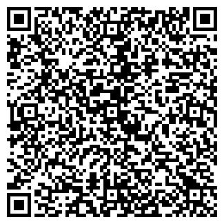 QR-код с контактной информацией организации АТЕЛЬЕ № 101