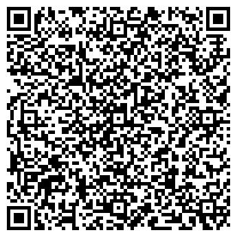 QR-код с контактной информацией организации ВОЛГОГРАД-ОБУВЬ, ЗАО