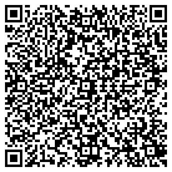 QR-код с контактной информацией организации ДОМ ОБУВИ ТД, ООО