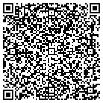 QR-код с контактной информацией организации ПРОГРЕСС-ОБУВЬ