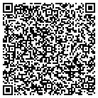 QR-код с контактной информацией организации ЭККО-ВОЛГОГРАД, ООО