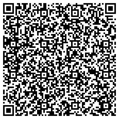 QR-код с контактной информацией организации ОБЛАСТНОЙ ОНКОЛОГИЧЕСКИЙ ДИСПАНСЕР Г. ТАЛДЫКОРГАНА ГУЗ