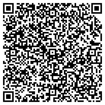 QR-код с контактной информацией организации ХИТЭК-ПОВОЛЖЬЕ, ООО