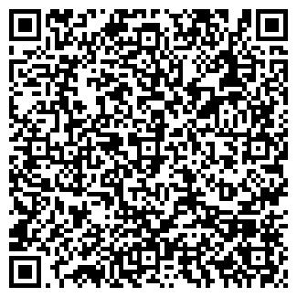 QR-код с контактной информацией организации ЭНЕРГОСТРОЙ