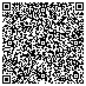 """QR-код с контактной информацией организации ПК  """" МАЛЬВИНА """""""