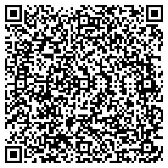 QR-код с контактной информацией организации КАССАНДРА, ООО