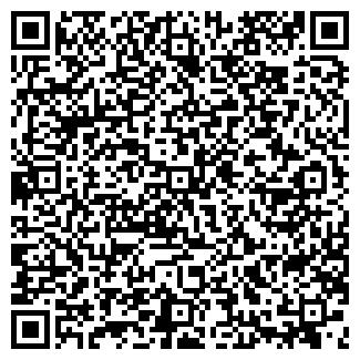 QR-код с контактной информацией организации ОЗОН ТОО