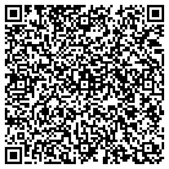 QR-код с контактной информацией организации СОВРЕМЕННИК, ООО