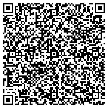QR-код с контактной информацией организации УЧЕБНАЯ И ДЕЛОВАЯ КНИГА