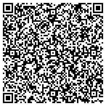 QR-код с контактной информацией организации УЧЕБНАЯ И ДЕЛОВАЯ КНИГА, ООО