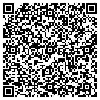 QR-код с контактной информацией организации ВОЛГАКАНЦОПТ