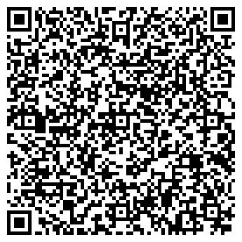 QR-код с контактной информацией организации ВОЛГОГРАДСКАЯ ИГРУШКА