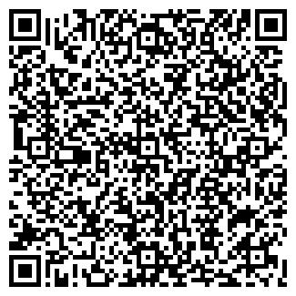 QR-код с контактной информацией организации ЦАРИЦЫНСКИЙ ПОДАРОК