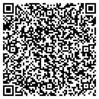 QR-код с контактной информацией организации КАРАТ-1, ООО