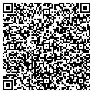 QR-код с контактной информацией организации ОРНЕК АО