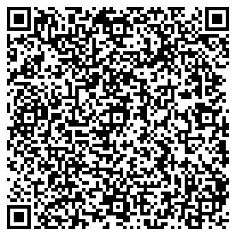 QR-код с контактной информацией организации БИОТОН-В, ООО