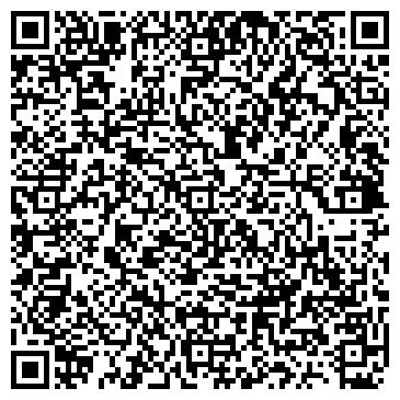 QR-код с контактной информацией организации АЛЬЯНС-ВОЛГОГРАДСКИЙ ПРОЕКТ, ООО