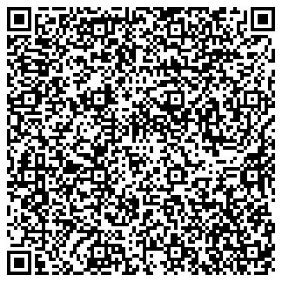 QR-код с контактной информацией организации ОТДЕЛ АРХИТЕКТУРЫ И ГРАДОСТРОИТЕЛЬСТВА ГОР. ТАЛДЫКОРГАНА ГУ