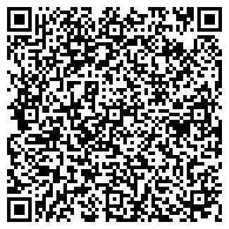 QR-код с контактной информацией организации ВАСА
