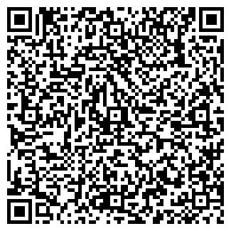 QR-код с контактной информацией организации МЕДИФАРМ АП