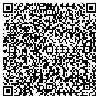 QR-код с контактной информацией организации ОРТАТ ФАРМА ЛТД.