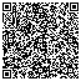 QR-код с контактной информацией организации ОХЗ-ВОЛГОГРАД