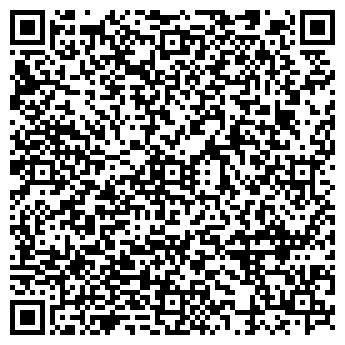QR-код с контактной информацией организации ЭКСТРЕМ-ФАРМ-2, ООО
