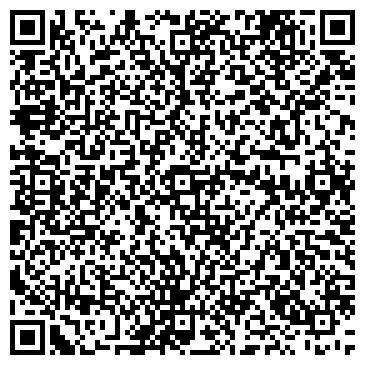 QR-код с контактной информацией организации ОХЗ-ВОСТОК ТОО ТАЛДЫКОРГАНСКИЙ ФИЛИАЛ